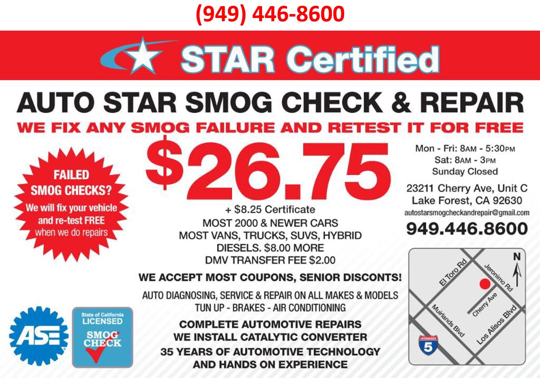 Smog Check $26.75 Coupon